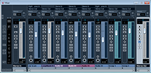 Mixer Cubase inregistrari audio mix studio remix monitor